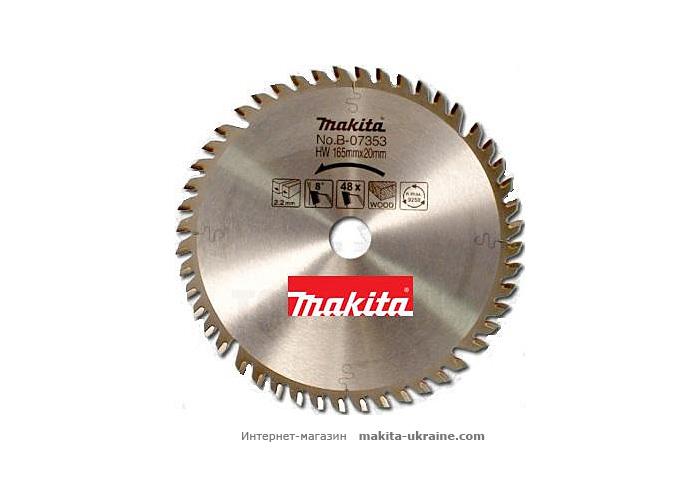 Погружная дисковая пила MAKITA SP6000J