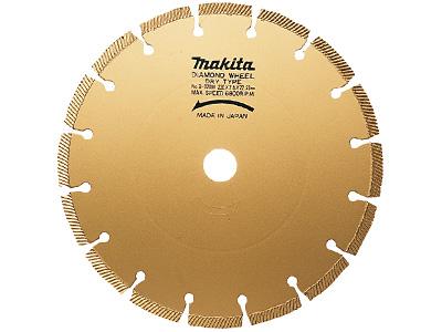 Алмазный диск MAKITA для сухой резки (A-84115)