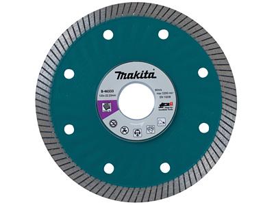 Алмазный диск MAKITA для сухой резки (A-80709)