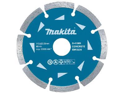 Алмазный диск MAKITA для бетона (D-41589)