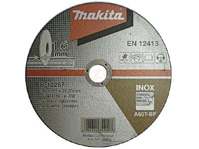 Отрезной диск MAKITA B-12267