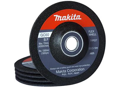 Отрезной диск MAKITA 794229-5