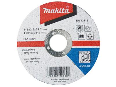 Отрезной диск MAKITA D-18661