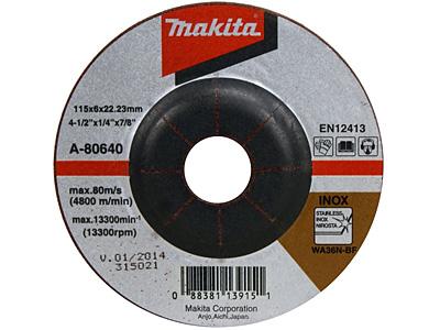 Шлифовальный диск MAKITA A-80640