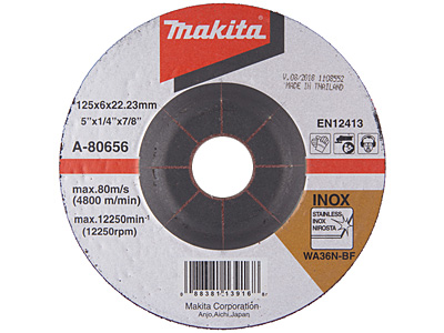 Шлифовальный диск MAKITA A-80656