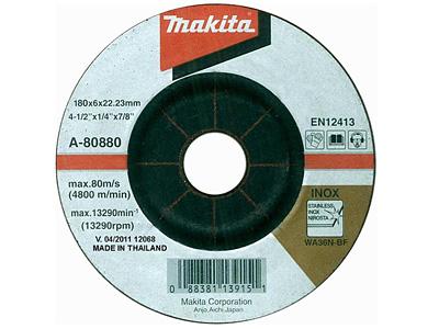 Шлифовальный диск MAKITA A-80880