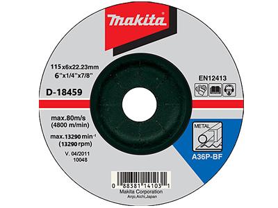 Шлифовальный диск MAKITA D-18459
