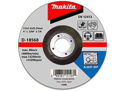 Шлифовальный диск MAKITA D-18568