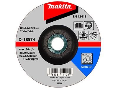 Шлифовальный диск MAKITA D-18574