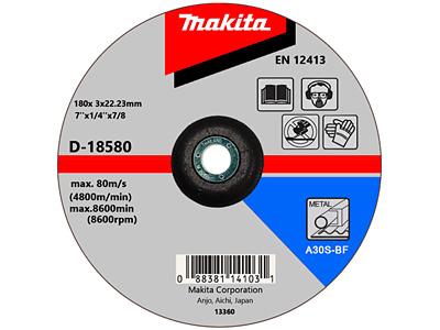 Шлифовальный диск MAKITA D-18580