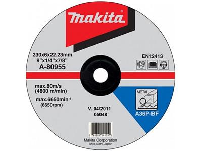 Шлифовальный диск MAKITA A-80955