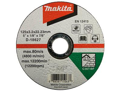 Шлифовальный диск MAKITA D-18627