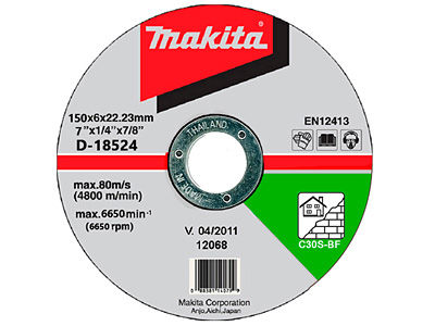 Шлифовальный диск MAKITA D-18524