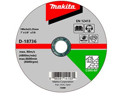 Шлифовальный диск MAKITA D-18736