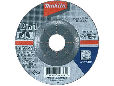Шлифовальный диск 2 в 1 MAKITA B-21222