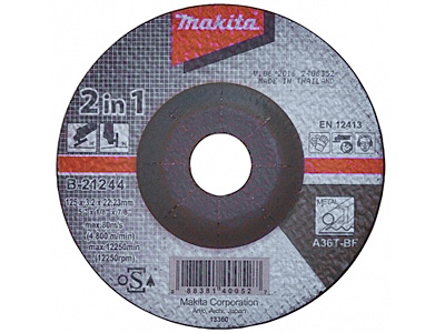 Шлифовальный диск 2 в 1 MAKITA B-21244