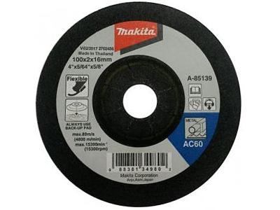 Гибкий шлифовальный диск MAKITA A-85139