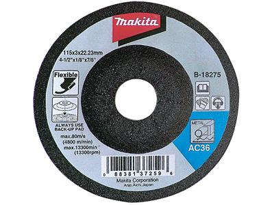 Гибкий шлифовальный диск MAKITA B-18275